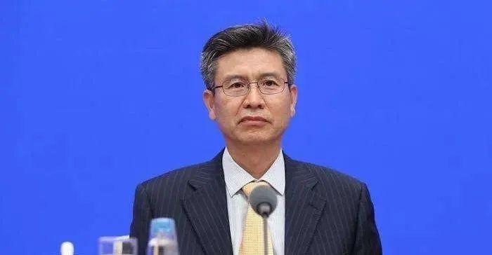 突发!国家能源局副局长刘宝华严重违纪违法被查!