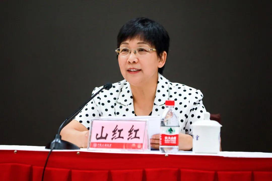 人事变动!陈峰任中国石油大学(北京)党委书记!