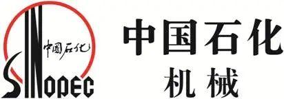 贝克休斯中国区总裁曹阳一行到石化机械交流
