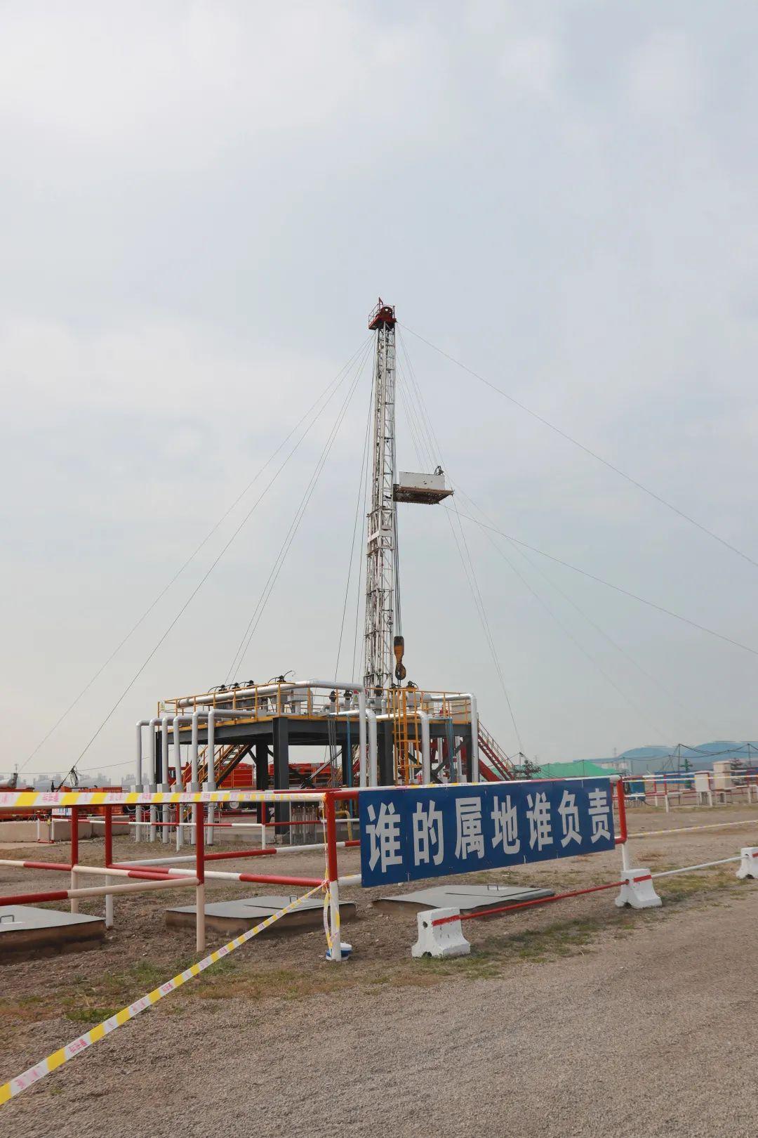 我国首个海上储气库群项目开工