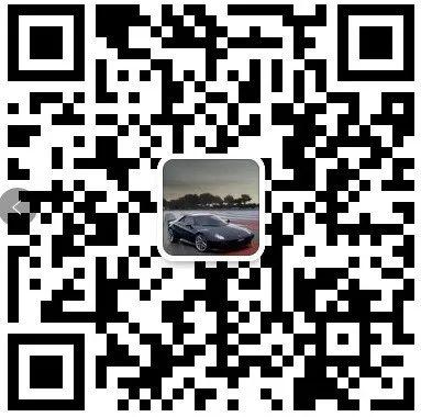 中国石油管道局党委委员陈庆勋接受审查调查!