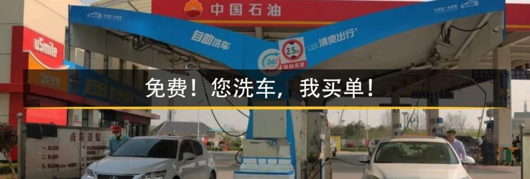 招3165人,中国石油启动2021年高校毕业生春季招聘活动