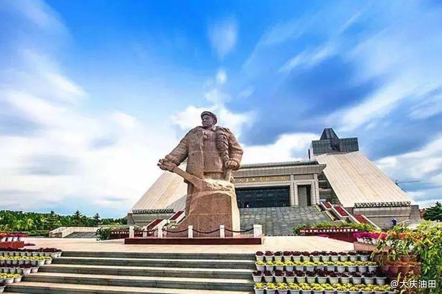 重磅!大庆油田2021年应届高校毕业生春季招聘开始啦!