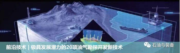 新技术纵览 | NOV全球推出离子+ PDC切削齿新技术(全文)
