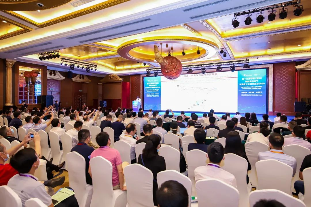中国船舶集团海洋装备研究院正式建成投用