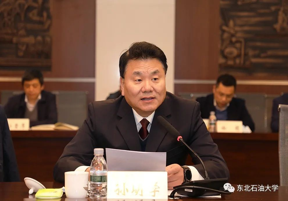 东北石油大学与大庆石化公司签订战略合作框架协议