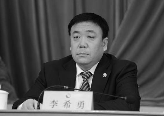 山东能源集团党委书记、董事长李希勇逝世,终年57岁 !