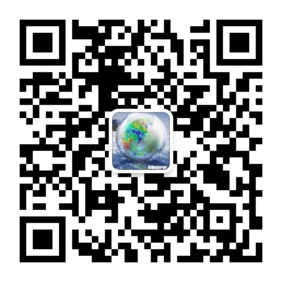 RSS | PowerDrive X6旋转导向系统