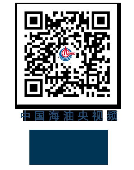 资讯 | 中国海油成立碳中和研究所
