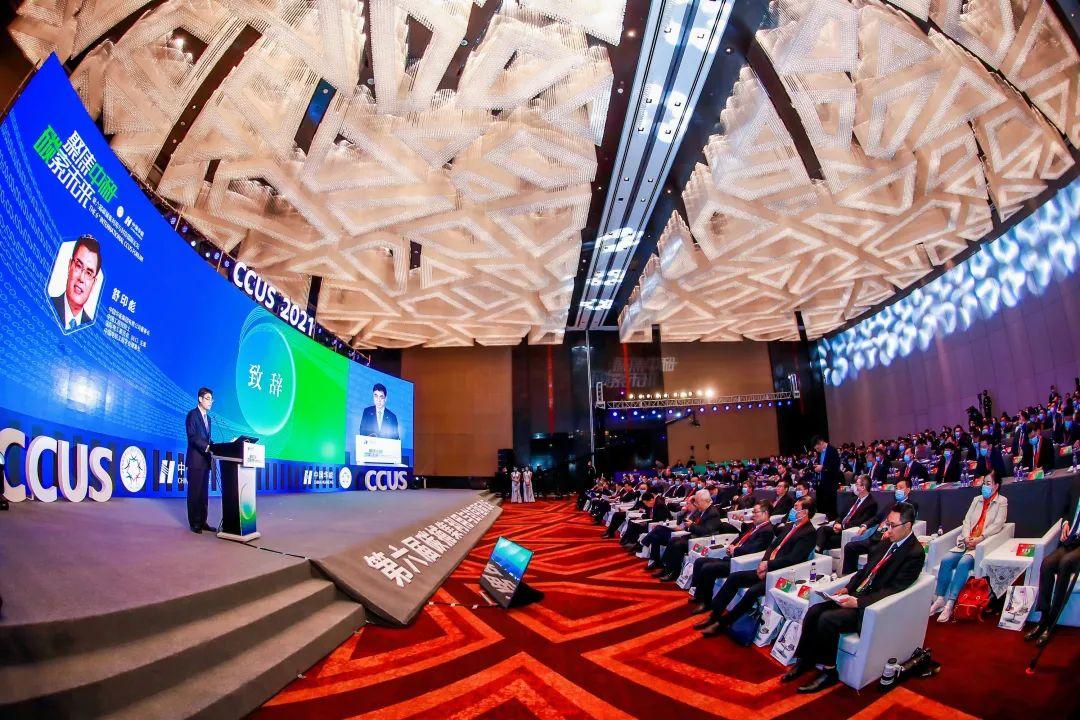 舒印彪出席第六届碳捕集利用与封存国际论坛并致辞