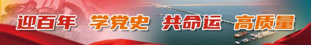 冀东油田储气库群项目正式开工