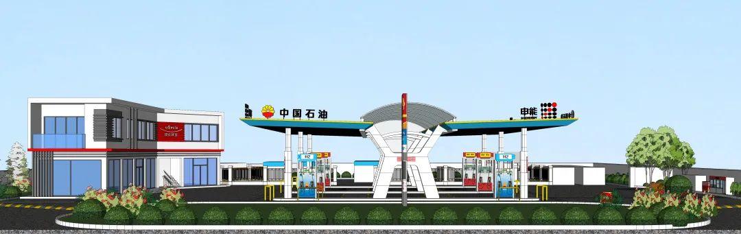 布局新能源!中石油所属企业纷纷出手……