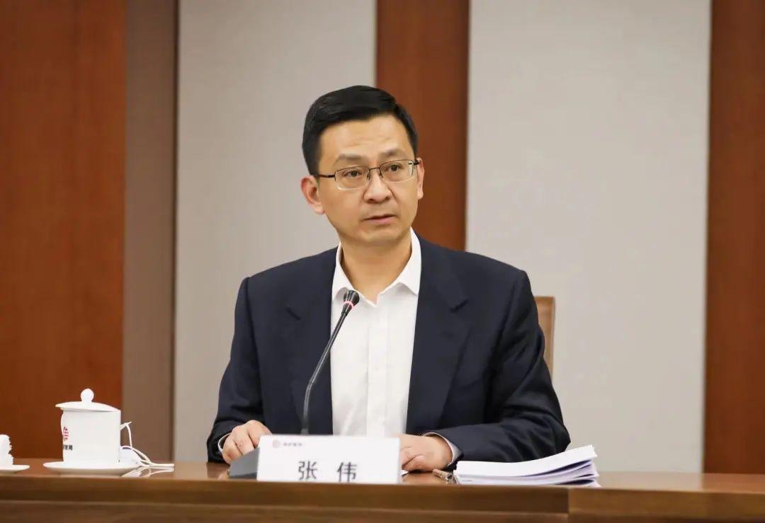 国家管网集团第一届董事会第三次会议在京召开