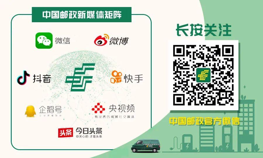 中国邮政与中国石油开展长期战略合作