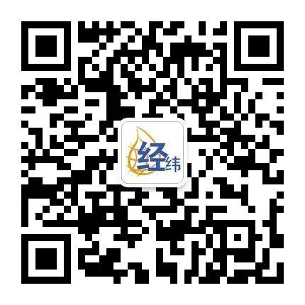 汪红:疫情下的国内外勘探开发形势及展望(含PPT) | 行业报告8