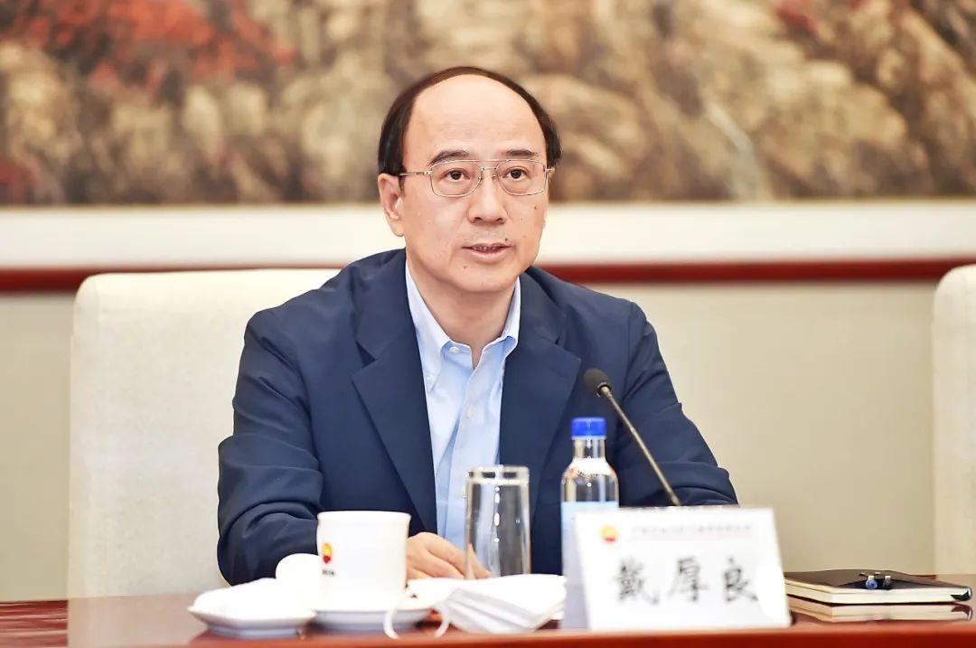 中国石油2021年度国家高端智库重点课题启动!