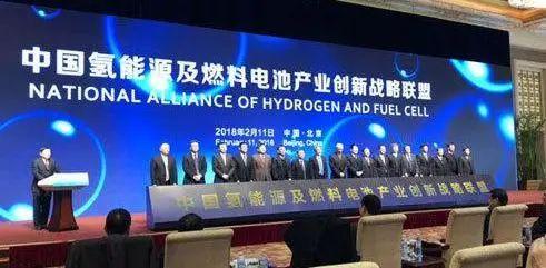 央企为何纷纷入局十万亿级氢能产业? | 科普央企那些事儿