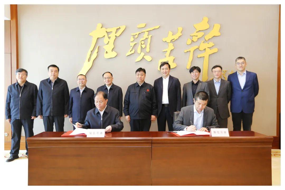 延长石油与斯伦贝谢签署战略合作协议