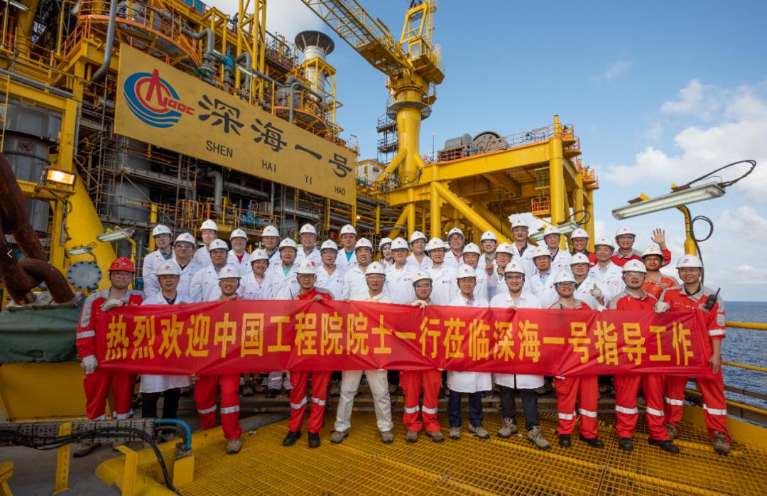 院士齐聚!中海油深水气田开发进入关键阶段!