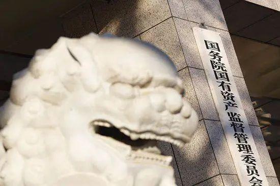 重磅!国资委发布最新央企名单!