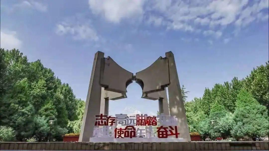重磅!中国石油大学(北京)公开选拔学院院长!