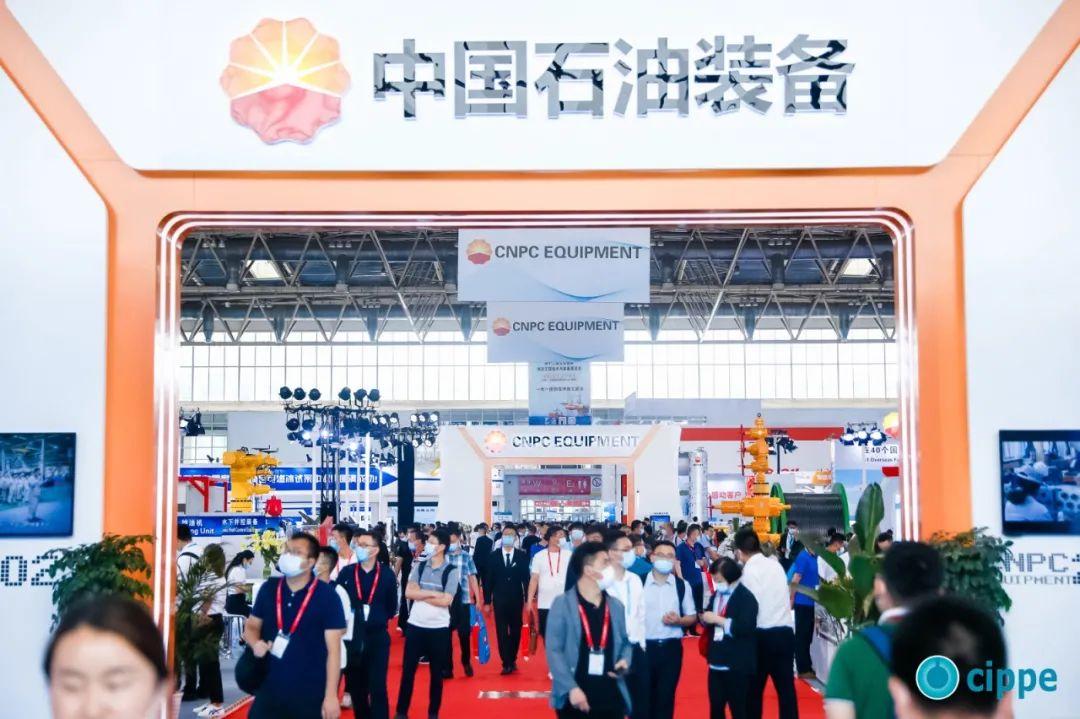重磅!中国石化董事长亲临全球最大石油展!