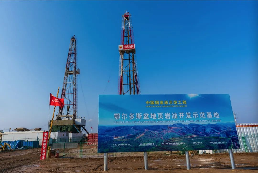 重磅!中石油重大突破!长庆油田探明10亿吨页岩油!