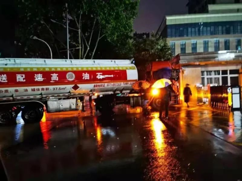重磅!中国石化向河南灾区捐款5000万元!