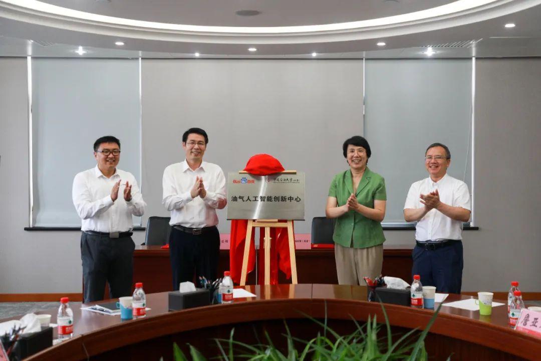重磅!中国石油大学与百度战略合作!
