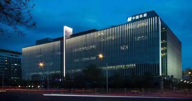 重磅!首家能源央企总部将迁往雄安!