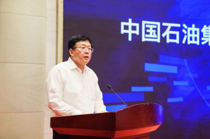 重磅!中国石油与常州大学成立创新联合体!