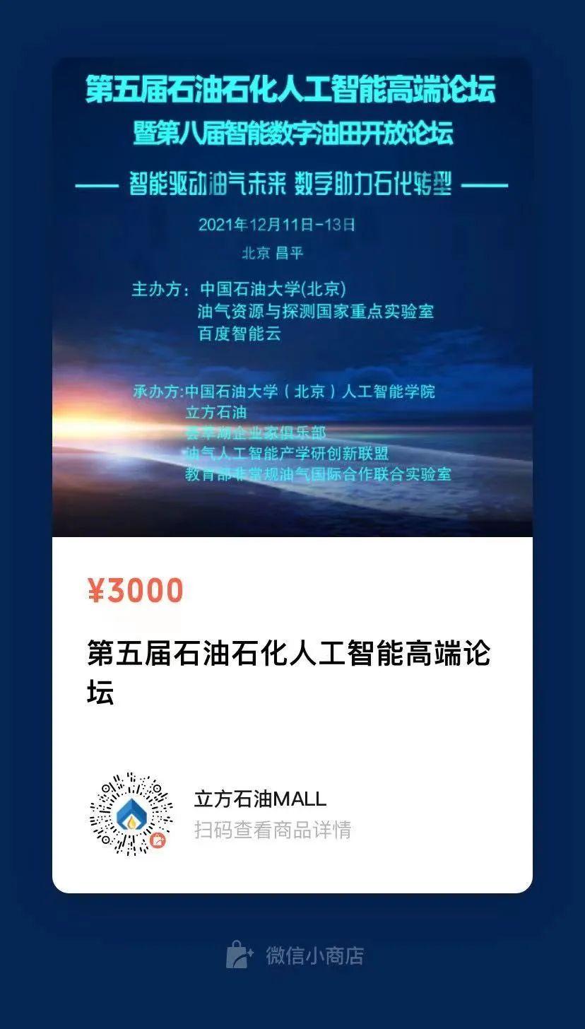 重磅!中国海油正式发布校招岗位,2300人!