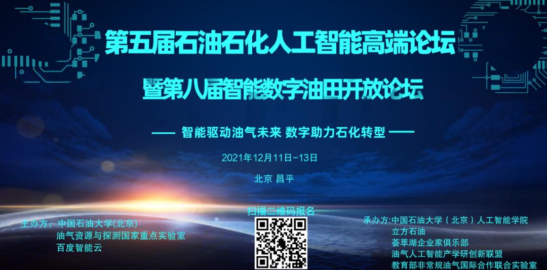 严重违法!中石油浙江销售分公司原党委书记、总经理李多被查!